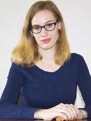 Санина Алина